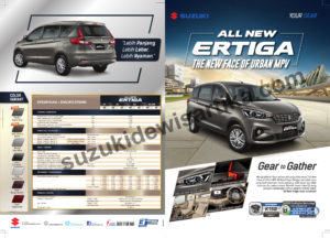 ALL NEW ERTIGA BROSUR 1