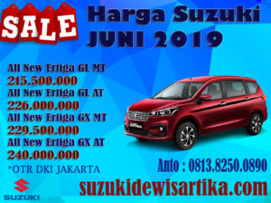 HARGA MOBIL SUZUKI ERTIGA BULAN JUNI 2019 JAKARTA