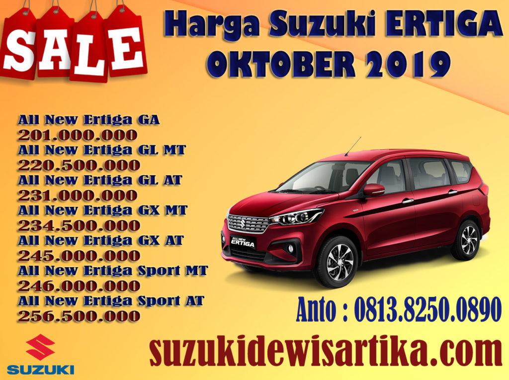 HARGA SUZUKI ERTIGA OKTOBER 2019