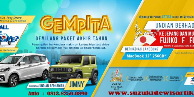 """Promo Gempita Akhir Tahun Suzuki Ertiga Banyak Untungnya<span class=""""rating-result after_title mr-filter rating-result-5938""""><span class=""""no-rating-results-text"""">No ratings yet.</span></span>"""