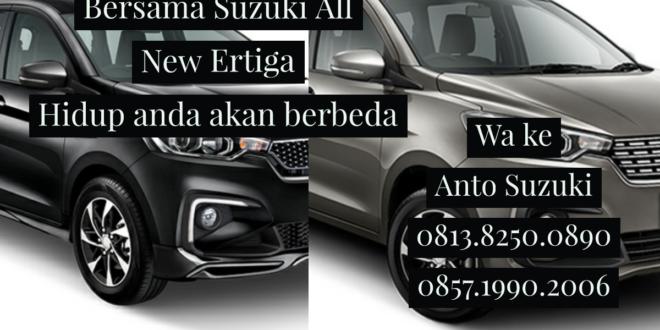 """Tahun Baruan bersama Suzuki All New Ertiga Nyaman dan Aman<span class=""""rating-result after_title mr-filter rating-result-7619"""" ><span class=""""no-rating-results-text"""">No ratings yet.</span></span>"""