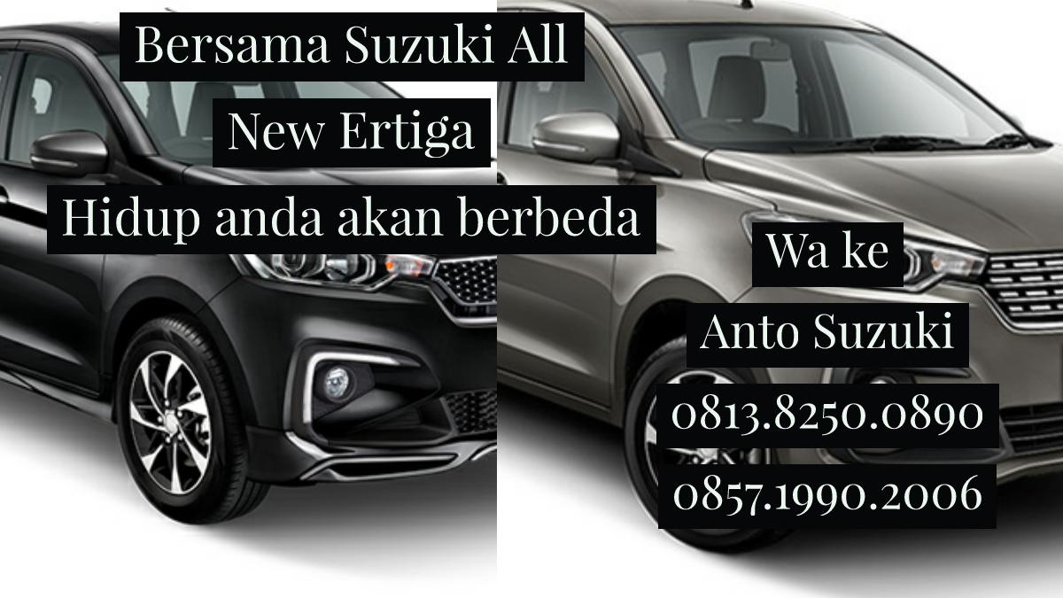 Suzuki All New Ertiga Berbeda