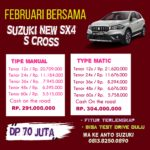 Suzuki new SX4 cross2020