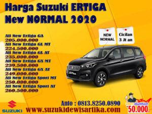 HARGA SUZUKI ALL NEW ERTIGA NEW NORMAL 2020