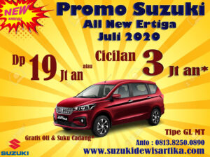PROMO SUZUKI ALL NEW ERTIGA JULI 2020