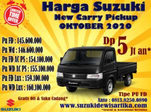 Harga Suzuki Carry Pickup Bulan Oktober 2020